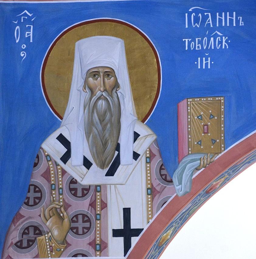 Άγιος Ιωάννης, Μητροπολίτης Τομπόλσκ (Μαξίμοβιτς)