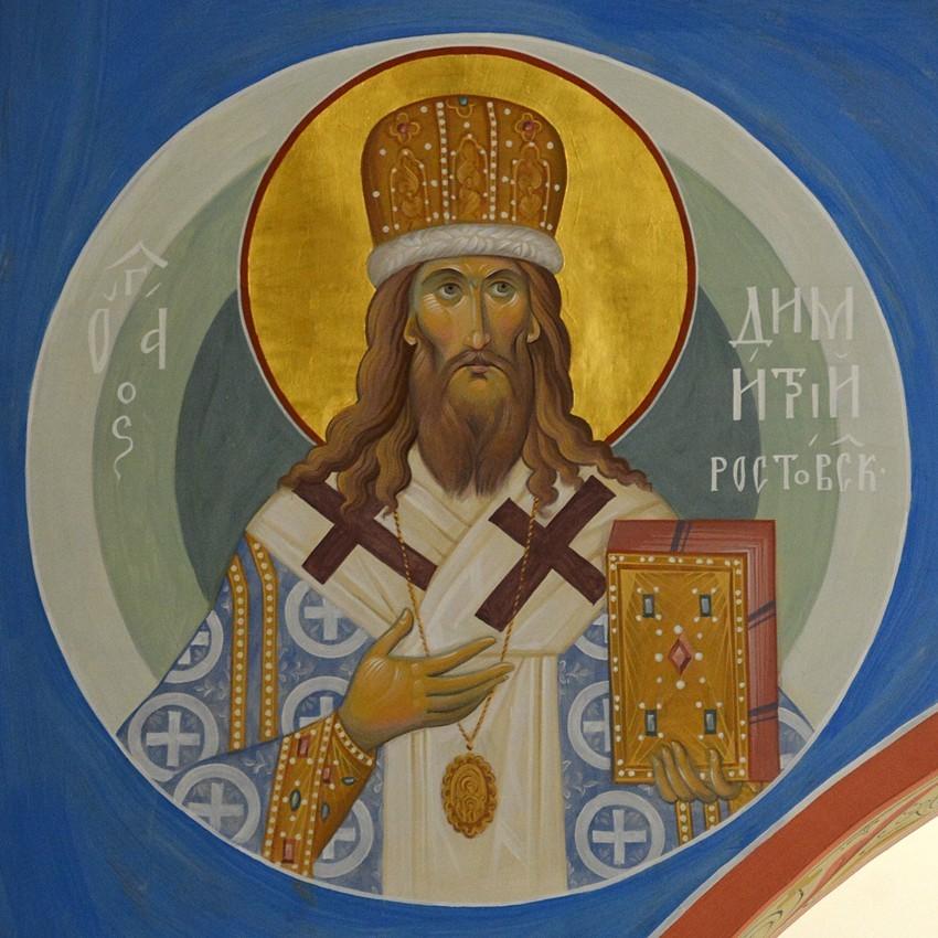 Άγιος Δημήτριος, Μητροπολίτης Ροστόβ