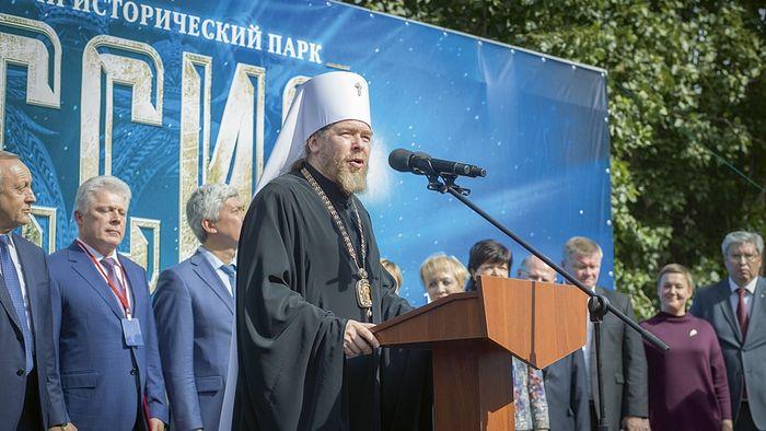 Торжественное открытие исторического парка «Россия — моя история». Фото Алексея Лузгана