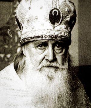 Митрофорный протоиерей Михаил Кречетов