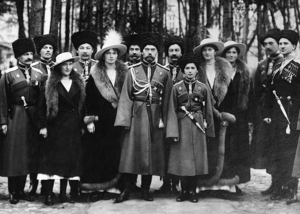 В Праге откроется выставка о семье Николая II