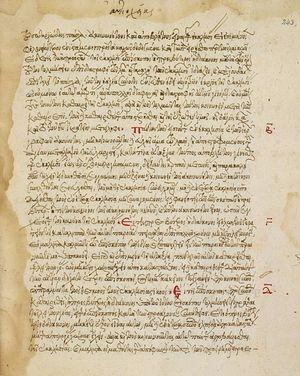 Правила поместного Антиохийского собора. Греческая рукопись, ноябрь 1600 года. Британская библиотека.