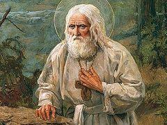 «Мужик в белом холщовом халате до пят и в лаптях»