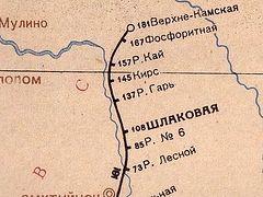 Станция Фосфоритная