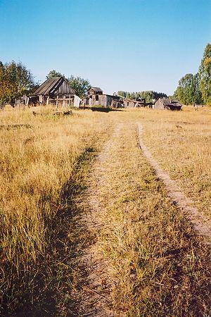 Начало посёлка