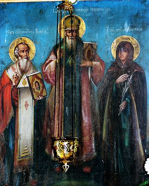 Икона святителя Модеста, священномученика Власия, святой Анастасии из часовни д. Сейты
