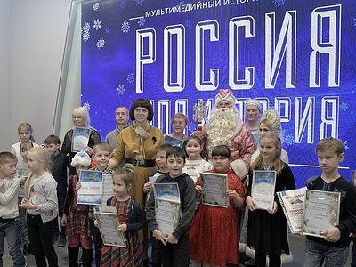 Свыше 200 мероприятий прошло в рамках всероссийского Зимнего фестиваля в 19 исторических парках в России