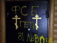 Persecution, church seizures, and vandalism ramp up in Pat. Bartholomew's post-tomos Ukraine
