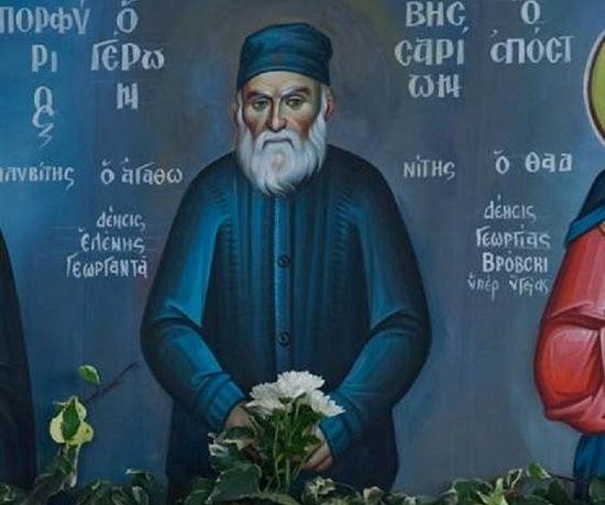 Photo: imfth.gr