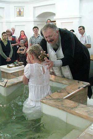 Photo: молитва-и-вера.рф
