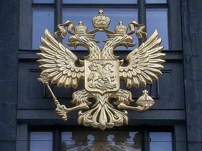 Госдума приняла в первом чтении законопроект, защищающий права паломников