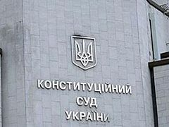 Закон о подчиненности религиозных организаций нарушает Конституцию Украины и будет обжалован в Конституционном суде