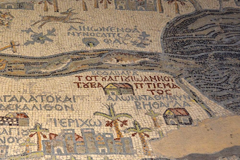 Απόσπασμα ψηφιδωτού από τον Χάρτη της Μαντάμπα, με υπόδειξη του τόπου της Βαπτίσεως από τον Ιωάννη