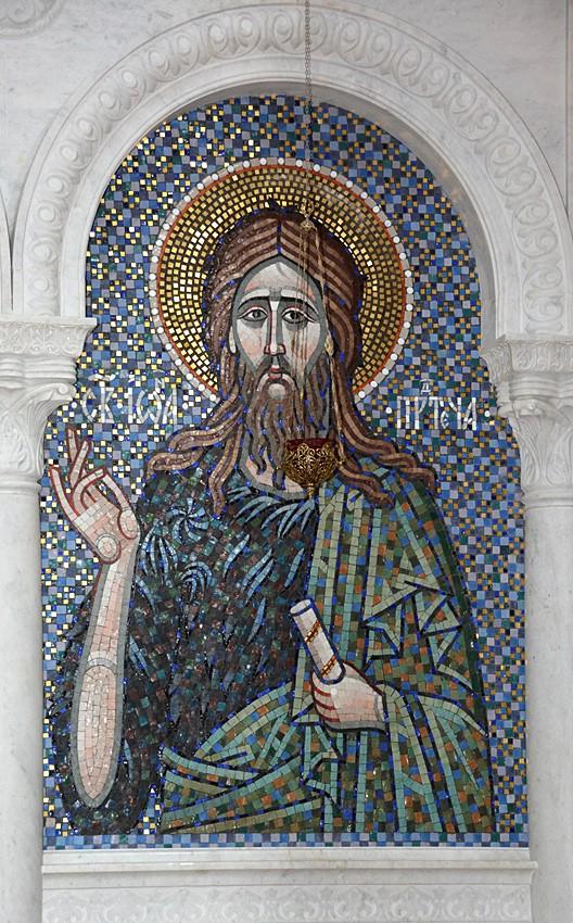 Иоанн Предтеча. Мозаичная икона из иконостаса