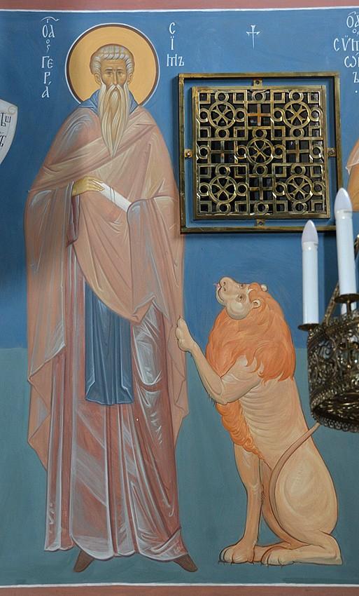Ο Όσιος Γεράσιμος Ιορδανίτης μαζί με το λιοντάρι του. Ψηφιδωτό