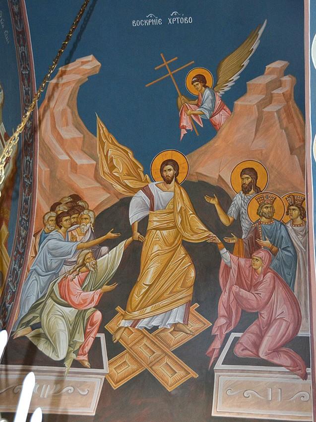 Ανάσταση του Χριστού. Ψηφιδωτό