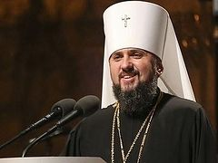 Head of Ukrainian nationalist church to be enthroned February 3