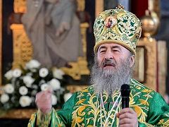 """We are believers in Christ and lovers of Kievan Rus'-Ukraine!"" Ukrainian faithful write to Poroshenko"