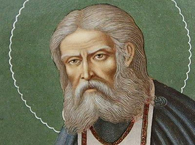 В Российской государственной библиотеке открылась выставка, посвящённая преподобному Серафиму Саровскому
