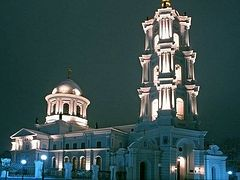 Theophany services disrupted by terrorist bomb attack at Ukrainian cathedral