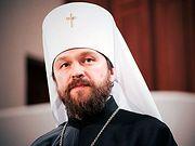 Митрополит Волоколамский Иларион: В Поместных Церквах растет недовольство тем, что натворил Константинопольский Патриарх