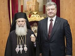 Pressure on Jerusalem Patriarchate to continue with visit from Poroshenko