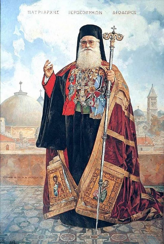 A portrait of Patriarch Diodoros by Vasily Nesterenko
