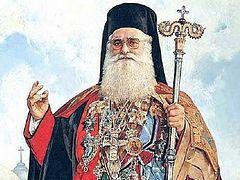 Судилище над праведным Иерусалимским патриархом Диодором