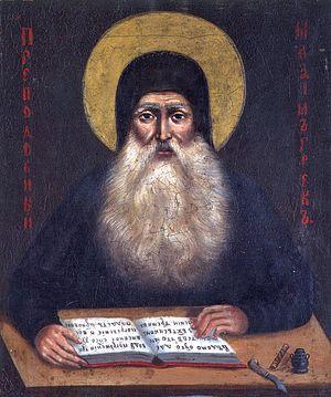 St. Maximos the Greek. Photo: days.pravoslavie.ru