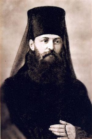 Схимонах Иннокентий (Сибиряков). Портрет в Свято-Андреевском скиту на Афоне