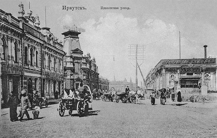 Иркутск, XIX век