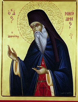 St Nikodemos the Hagiorite