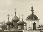 В Москве пройдет историко-богословская научно-практическая конференция «Златоустовские чтения»