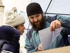Православные листовки как форма миссии