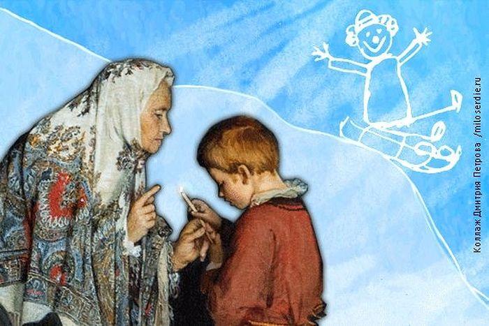 Коллаж Д. Петрова с использованием фрагмента картины Алексея Ивановича Корзухина «Перед исповедью», 1877 г.