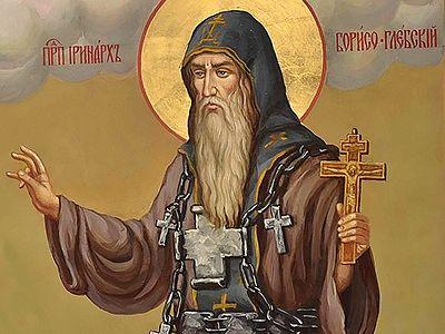 Житие преподобного отца нашего Иринарха, затворника Ростовского Борисоглебского монастыря, что на устье