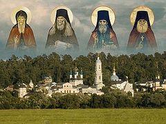 Встреча 1. Опыт духовной жизни Оптинских старцев
