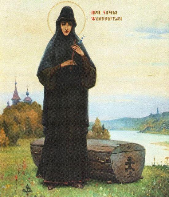 Преподобная Елена Киево-Флоровская
