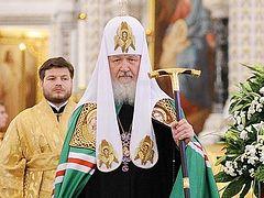 Primates, representatives of Local Churches gathering for Pat. Kirill's 10th anniversary will discuss Ukraine