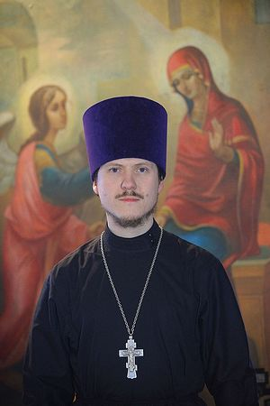 Priest Dimitry Vydumkin