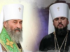 """The Ukrainian Orthodox Church and the """"Holy Church of Ukraine"""": Who Has More Independence?"""