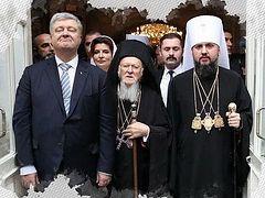 Patriarch Bartholomew, Poroshenko, the West meddling in Ukrainian Church, says Orthodox Palestine Society