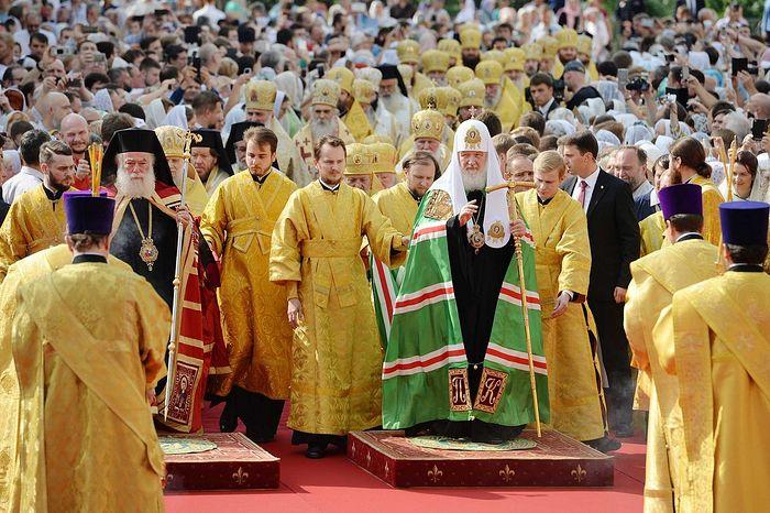 Внутренняя жизнь и внешняя деятельность Русской Православной ...
