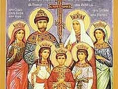 The Holy Royal Martyrs in the Light of History and God's Providence