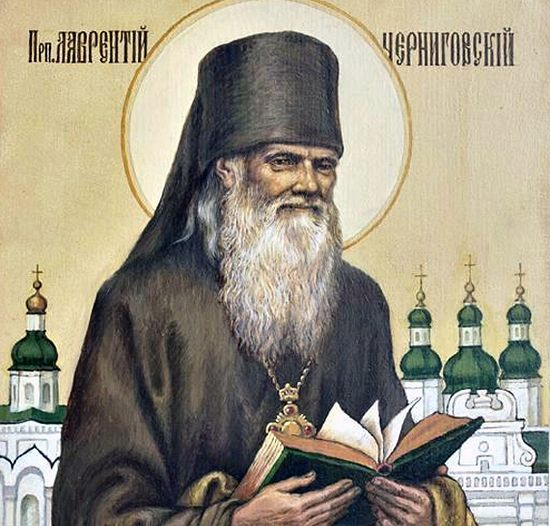 St Laurence of Chernigov. Photo: miloserdie.ru