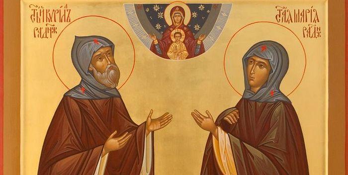 Житие преподобных Кирилла и Марии Радонежских