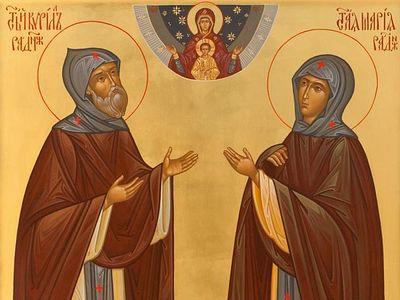 День памяти преподобных Кирилла и Марии Радонежских