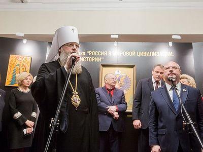 В Государственной Думе открылись выставки — «Россия в мировой цивилизации. Уроки истории» и «Красота Божьего мира»