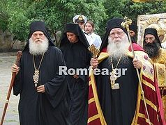 Abbots of Vatopedi, Xenophontos Athonite Monasteries to attend enthronement of Ukrainian schismatic with Pat. Bartholomew