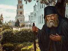 Встреча вторая. Опыт духовной жизни преподобного Серафима Саровского